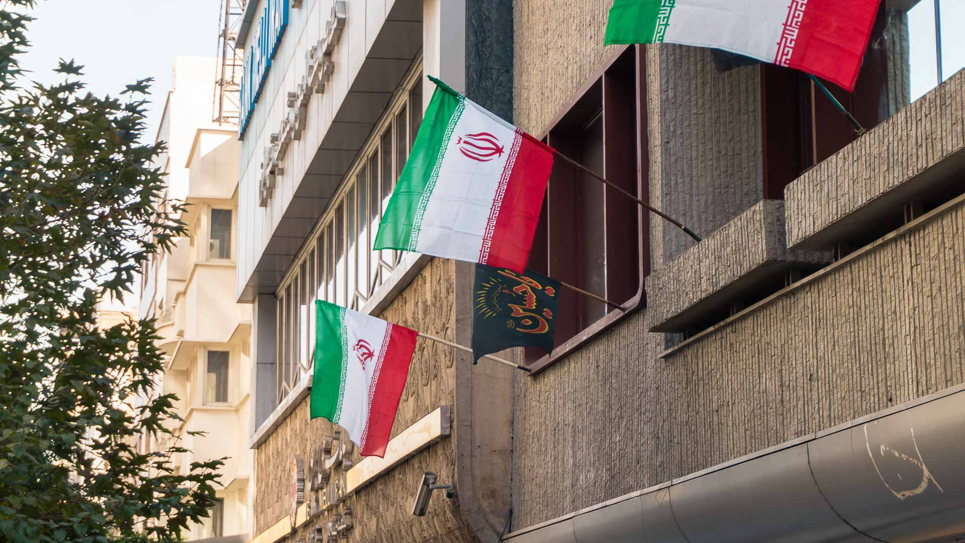 Backpacking in Iran. Flags on a the martyr museum